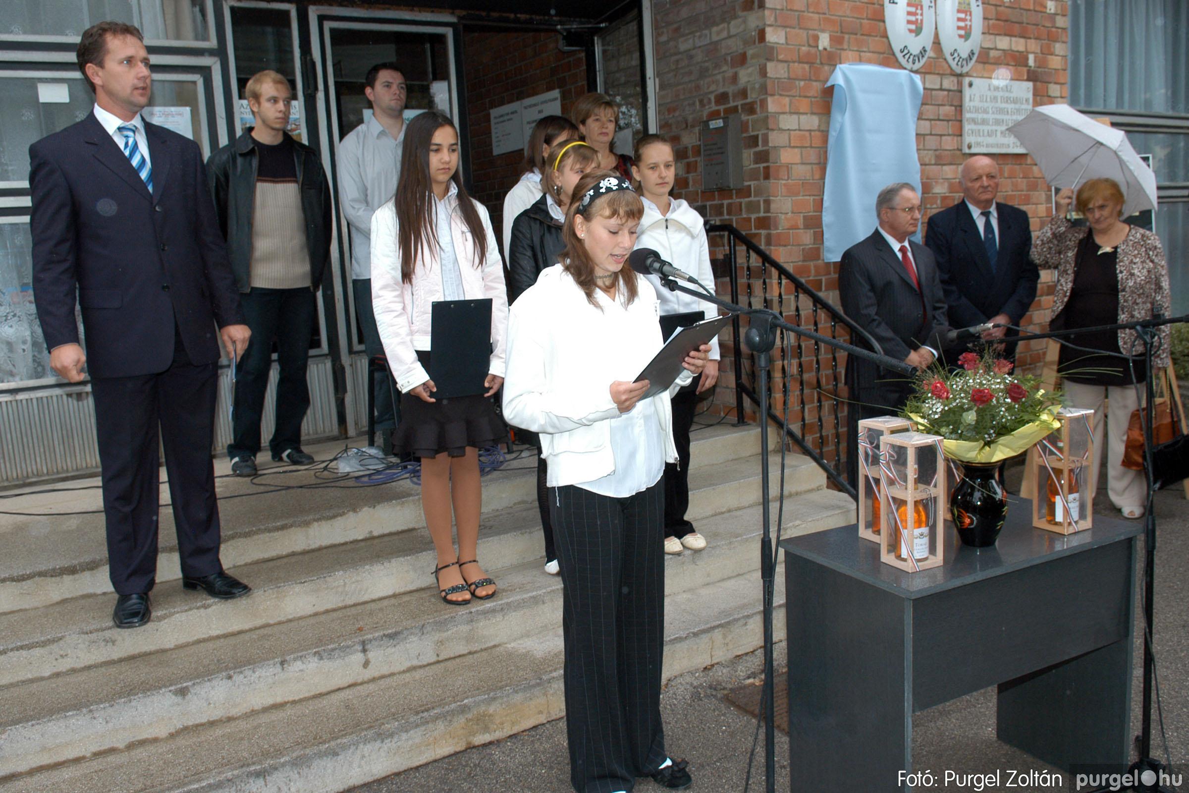 2007.09.08. 011 Elszármazottak találkozója 2007. – Fotó:PU