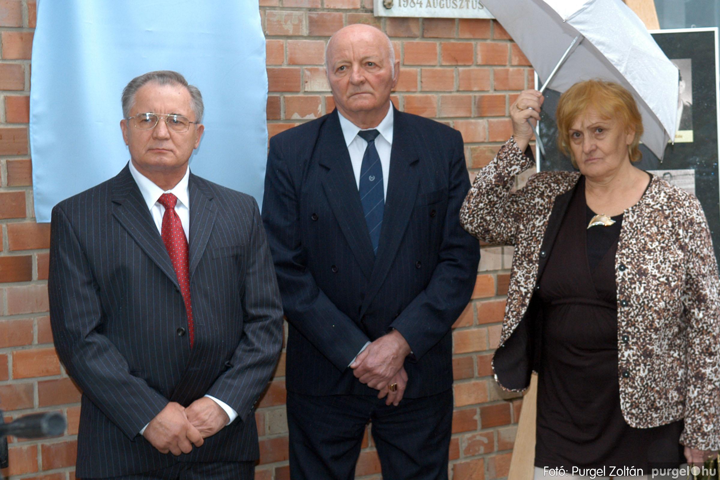 2007.09.08. 012 Elszármazottak találkozója 2007. – Fotó:PU