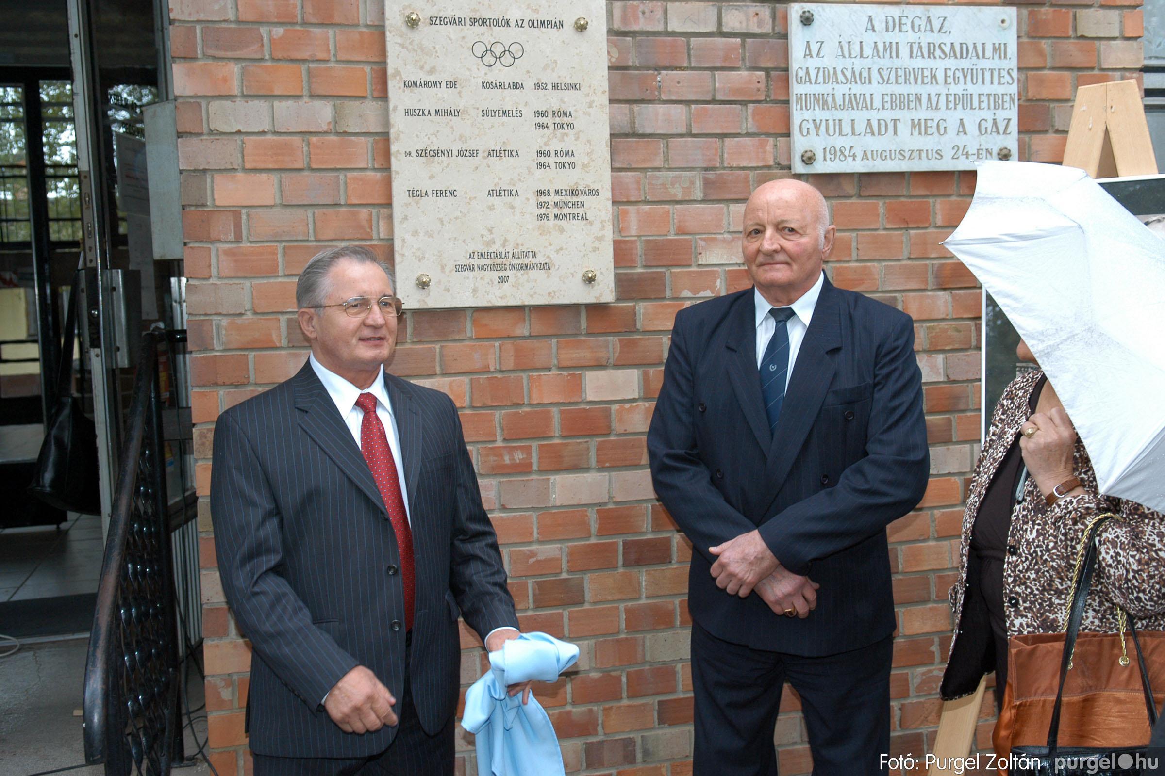 2007.09.08. 018 Elszármazottak találkozója 2007. – Fotó:PU